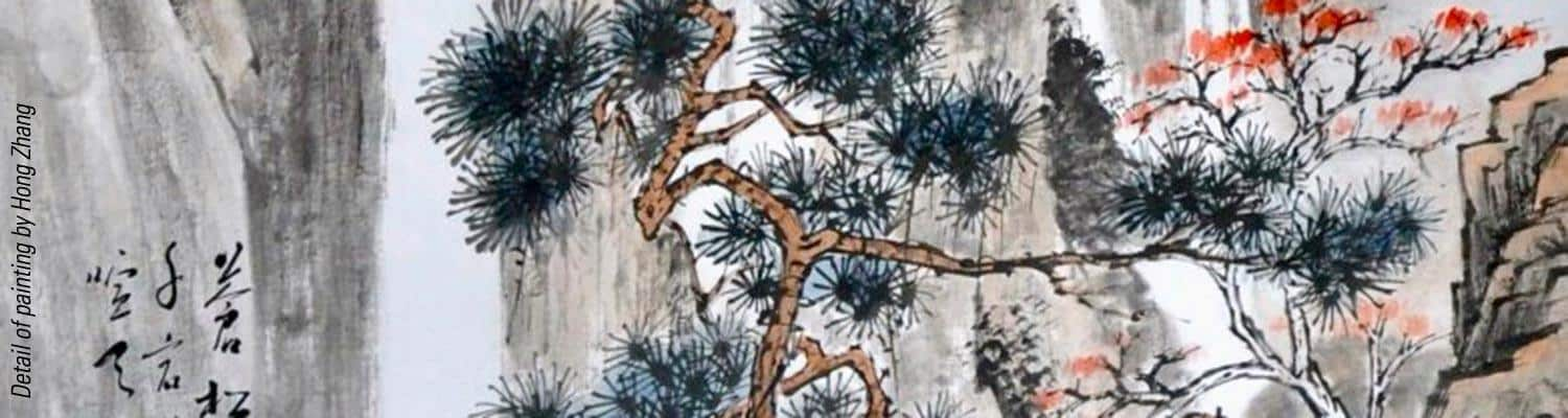 detail of painting by Hong Zhang, pine trees against grey rock cliff