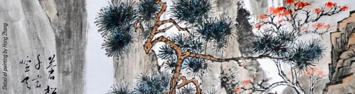 detail of paiting by Hong Zhang, pine trees against grey rock cliff